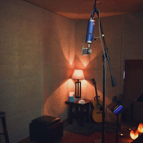 Shrine Vocal Booth